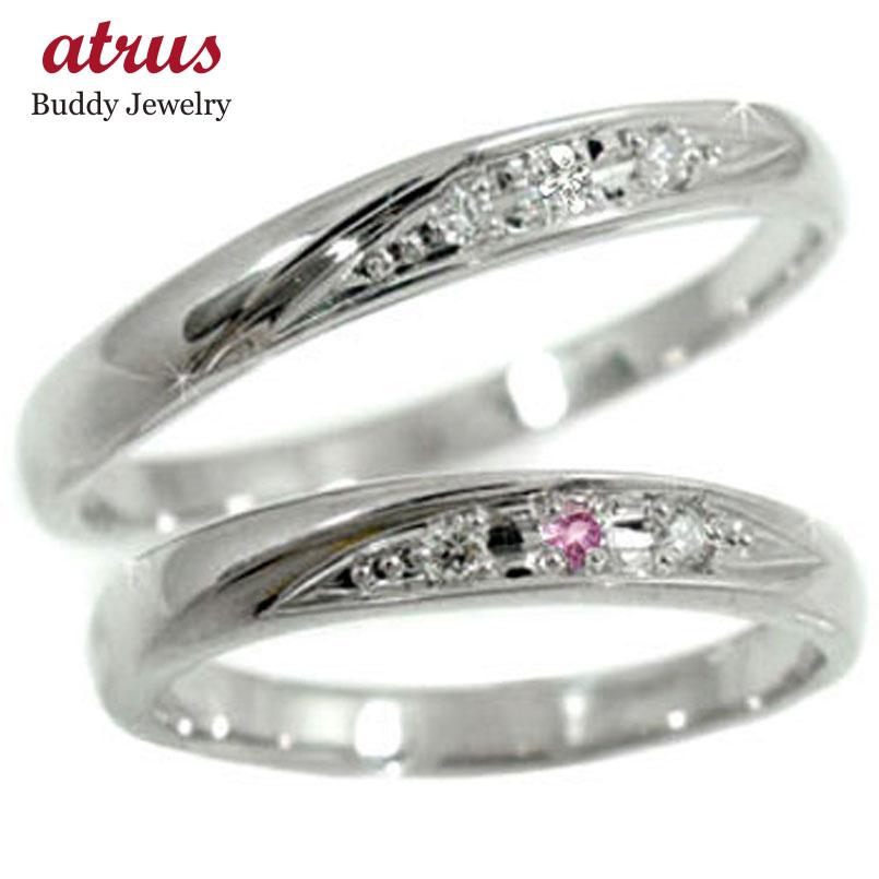 結婚指輪 【送料無料】 マリッジリング ペアリング ダイヤモンド ピンクサファイアホワイトゴールドk10 指輪 10金 ダイヤ ストレート カップル 贈り物 誕生日プレゼント ギフト ファッション パートナー