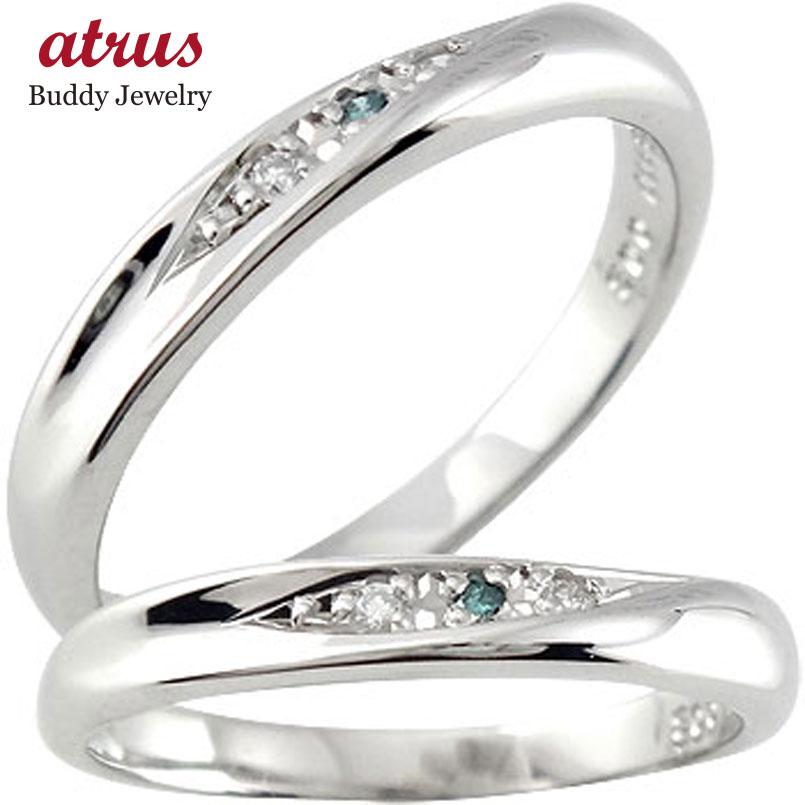 結婚指輪 【送料無料】 マリッジリング ペアリング ホワイトゴールドk10 ブルーダイヤ 10金 ストレート カップル 贈り物 誕生日プレゼント ギフト ファッション パートナー