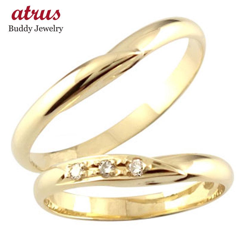 結婚指輪 【送料無料】 マリッジリング ペアリング ダイヤモンド イエローゴールドk10 2本セット 10金 ダイヤ ストレート カップル 贈り物 誕生日プレゼント ギフト ファッション