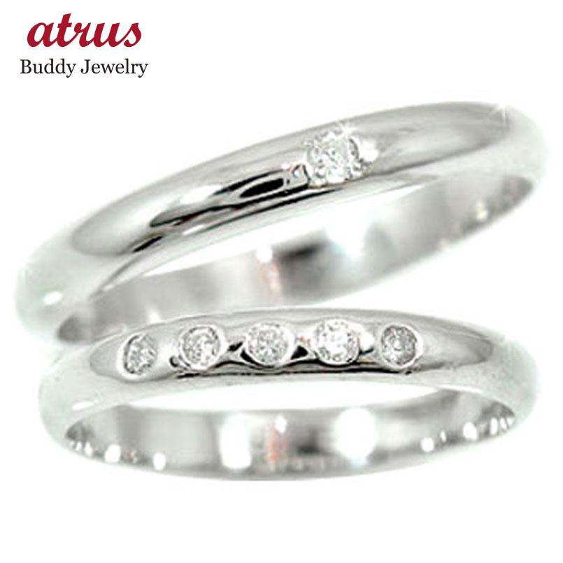 結婚指輪 【送料無料】 マリッジリング ペアリング ダイヤモンド ホワイトゴールドk10 2本セット 10金 ダイヤ ストレート カップル 贈り物 誕生日プレゼント ギフト ファッション パートナー