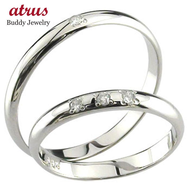 甲丸 ペアリング ホワイトゴールドk10 ソリティア 結婚指輪 マリッジリング 10金 ストレート カップル 2.3 宝石 プレゼント 女性 送料無料