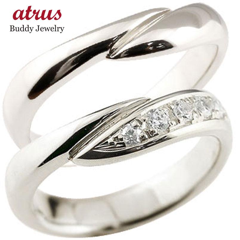 結婚指輪 ペアリング ダイヤモンド マリッジリング シルバー ダイヤ sv 結婚式 ウェーブリング カップル 贈り物 誕生日プレゼント ギフト ファッション パートナー 送料無料