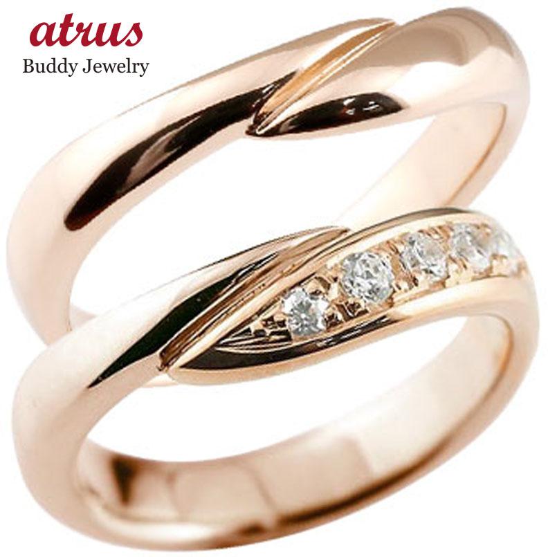 結婚指輪 ペアリング ダイヤモンド マリッジリング ピンクゴールドk18 ダイヤ 18金 結婚式 ウェーブリング カップル 贈り物 誕生日プレゼント ギフト ファッション パートナー 送料無料