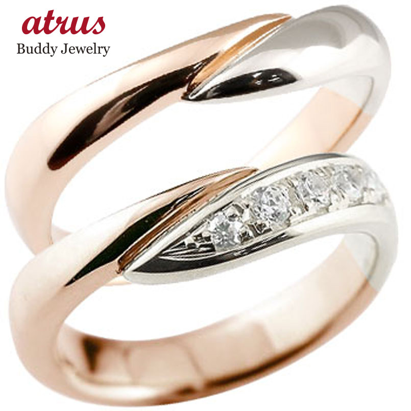 結婚指輪 ペアリング ダイヤモンド ピンクゴールドk18 プラチナ マリッジリング ダイヤ コンビ 結婚式 ウェーブリング カップル 贈り物 誕生日プレゼント ギフト ファッション パートナー 送料無料