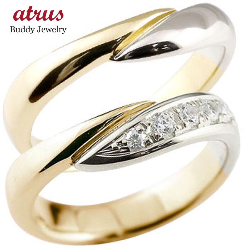 結婚指輪 ペアリング ダイヤモンド イエローゴールドk18 プラチナ マリッジリング ダイヤ コンビ 結婚式 ウェーブリング カップル 贈り物 誕生日プレゼント ギフト ファッション パートナー 送料無料