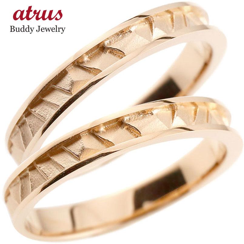 結婚指輪 ペアリング ピンクゴールドk18 マリッジリング ストレート カップル 18金 宝石なし 地金 贈り物 誕生日プレゼント ギフト ファッション パートナー 送料無料