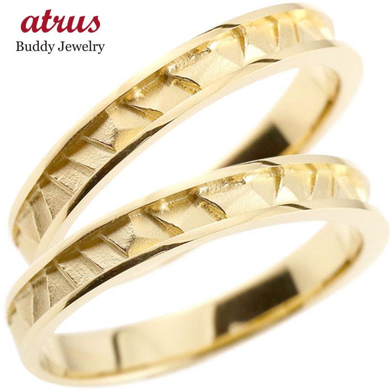結婚指輪 ペアリング イエローゴールドk10 マリッジリング ストレート カップル 18金 宝石なし 地金 贈り物 誕生日プレゼント ギフト ファッション パートナー 送料無料