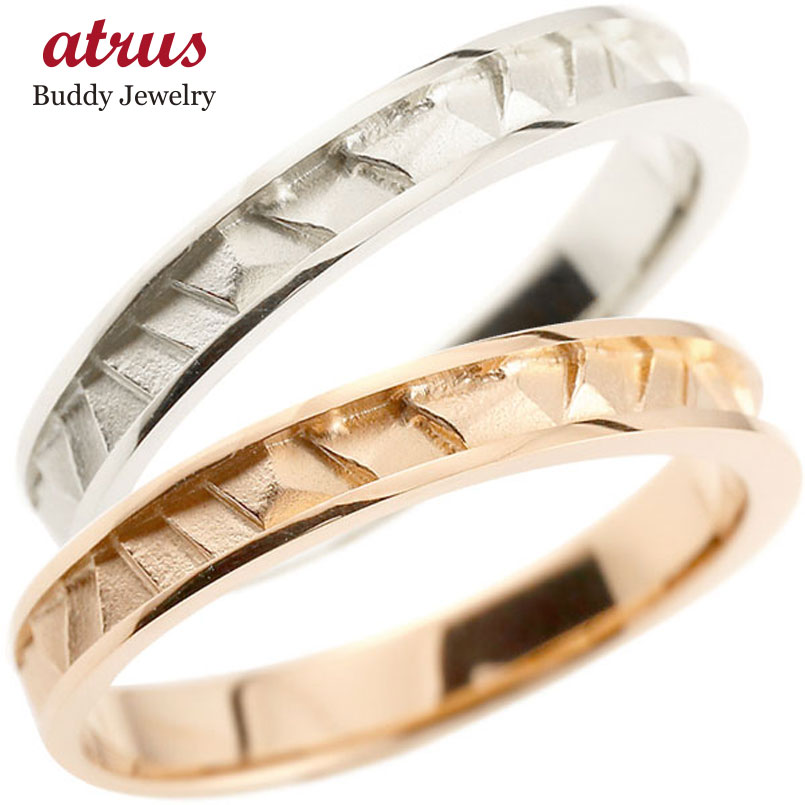 結婚指輪 ペアリング プラチナ ピンクゴールドk18 マリッジリング ストレート カップル pt900 k18 宝石なし 地金 贈り物 誕生日プレゼント ギフト ファッション パートナー 送料無料