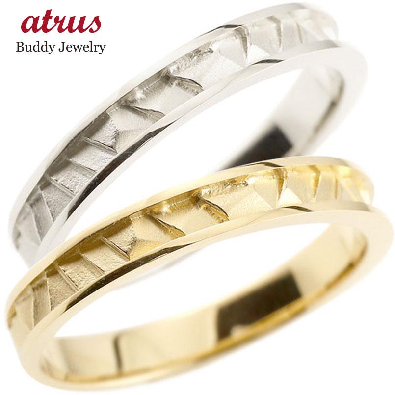 結婚指輪 ペアリング ホワイトゴールドk18 イエローゴールドk18 マリッジリング ストレート カップル k18 k18 宝石なし 地金 贈り物 誕生日プレゼント ギフト ファッション