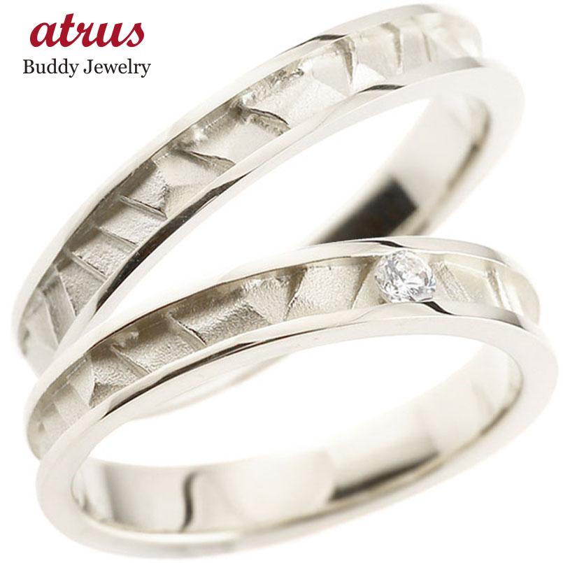 結婚指輪 ペアリング ダイヤモンド シルバー925 マリッジリング ストレート カップル ダイヤ 贈り物 誕生日プレゼント ギフト ファッション パートナー 送料無料