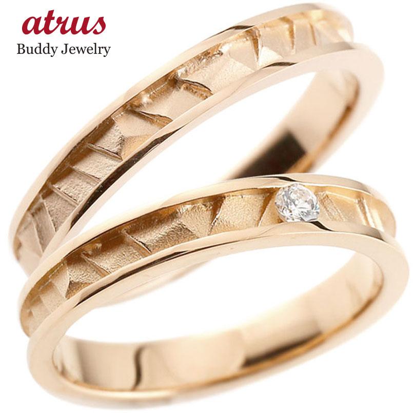 結婚指輪 ペアリング ダイヤモンド ピンクゴールドk10 マリッジリング ストレート カップル 10金 ダイヤ 贈り物 誕生日プレゼント ギフト ファッション パートナー 送料無料