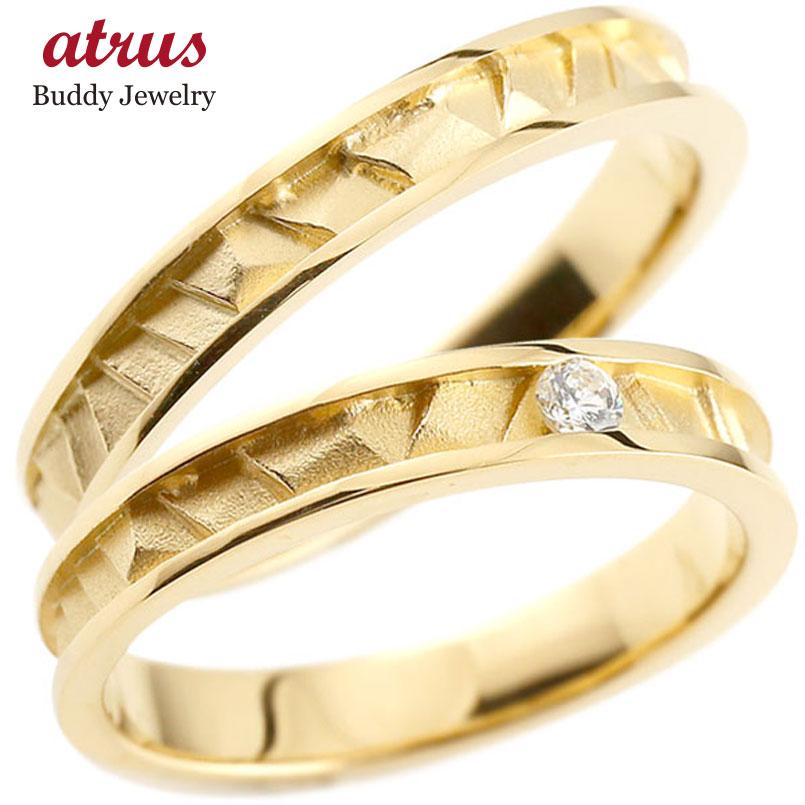 結婚指輪 ペアリング ダイヤモンド イエローゴールドk18 マリッジリング ストレート カップル 18金 ダイヤ 贈り物 誕生日プレゼント ギフト ファッション