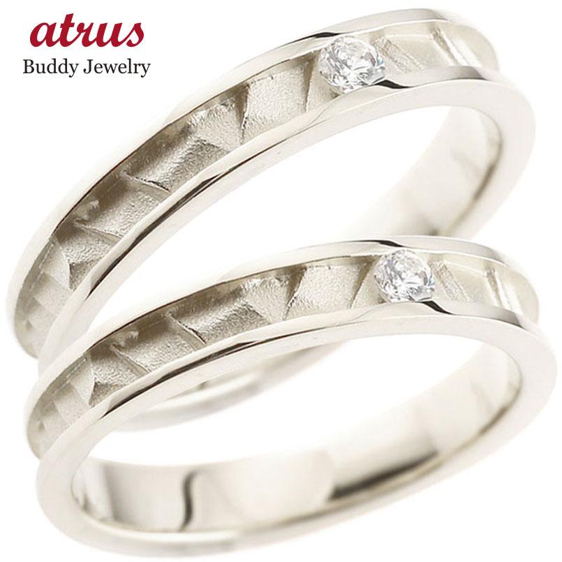結婚指輪 ペアリング ダイヤモンド プラチナ マリッジリング ストレート カップル pt900 ダイヤ 贈り物 誕生日プレゼント ギフト ファッション パートナー 送料無料