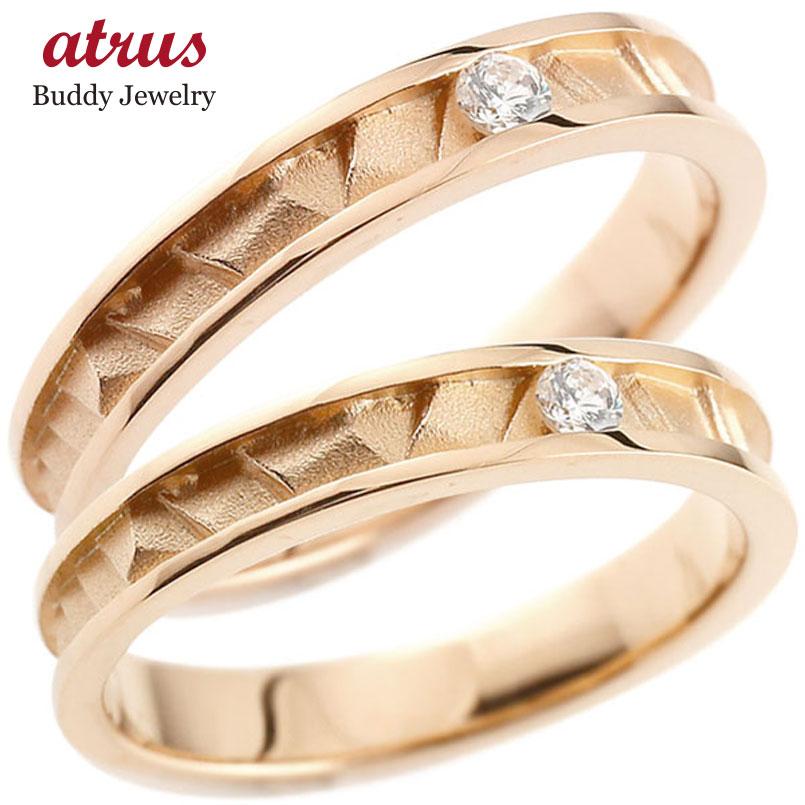 結婚指輪 ペアリング ダイヤモンド ピンクゴールドk18 マリッジリング ストレート カップル 18金 ダイヤ 贈り物 誕生日プレゼント ギフト ファッション パートナー 送料無料