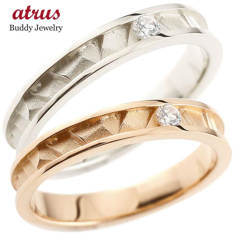 結婚指輪 ペアリング ダイヤモンド プラチナ ピンクゴールドk18 マリッジリング ストレート カップル pt900 k18 ダイヤ 贈り物 誕生日プレゼント ギフト ファッション パートナー 送料無料