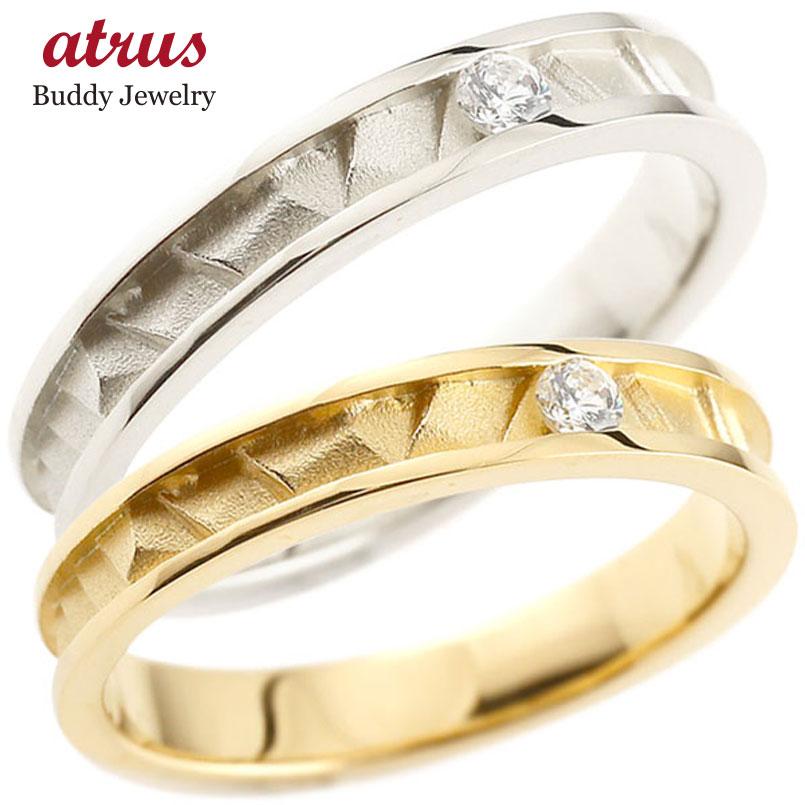 結婚指輪 ペアリング ダイヤモンド プラチナ イエローゴールドk18 マリッジリング ストレート カップル pt900 k18 ダイヤ 贈り物 誕生日プレゼント ギフト ファッション パートナー 送料無料
