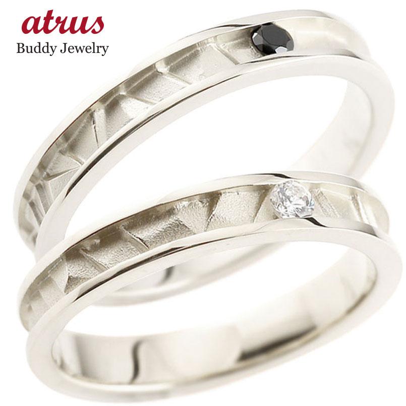 結婚指輪 ペアリング ブラックダイヤモンド ダイヤモンドプラチナ マリッジリング ストレート カップル pt900 ダイヤ 贈り物 誕生日プレゼント ギフト ファッション パートナー 送料無料