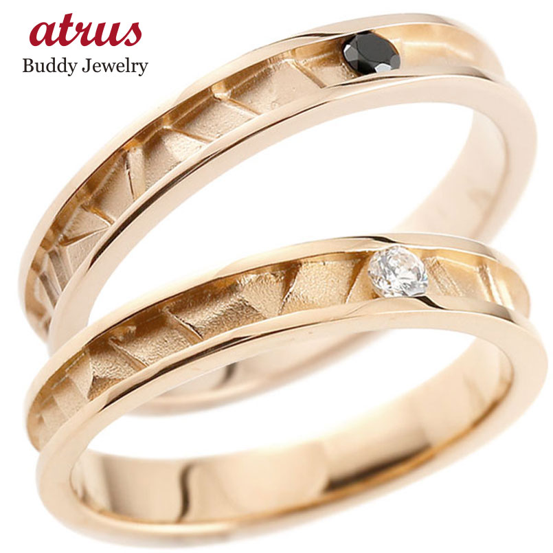 結婚指輪 ペアリング ブラックダイヤモンド ダイヤモンドピンクゴールドk10 マリッジリング ストレート カップル 10金 ダイヤ 贈り物 誕生日プレゼント ギフト ファッション
