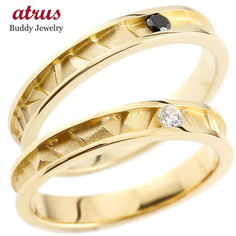 結婚指輪 ペアリング ブラックダイヤモンド ダイヤモンドイエローゴールドk10 マリッジリング ストレート カップル 18金 ダイヤ 贈り物 誕生日プレゼント ギフト ファッション パートナー 送料無料