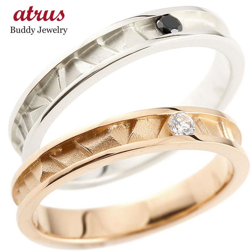 結婚指輪 ペアリング ブラックダイヤモンド ダイヤモンドプラチナ ピンクゴールドk18 マリッジリング ストレート カップル pt900 k18 ダイヤ 贈り物 誕生日プレゼント ギフト ファッション パートナー 送料無料