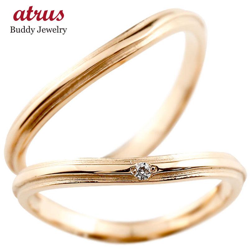 結婚指輪 ペアリング ピンクゴールドk10リング ダイヤモンド シンプル 指輪 華奢リング 重ね付け 指輪 細め 細身 k10 アンティーク レディース 贈り物 誕生日プレゼント ギフト ファッション お返し パートナー 送料無料