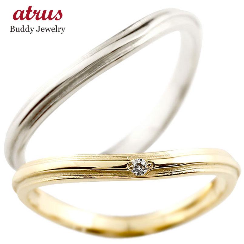 結婚指輪 ペアリング プラチナリング イエローゴールドk18 ダイヤモンド シンプル 指輪 華奢リング 重ね付け 指輪 細め 細身 pt900 アンティーク レディース 贈り物 誕生日プレゼント ギフト ファッション お返し パートナー 送料無料