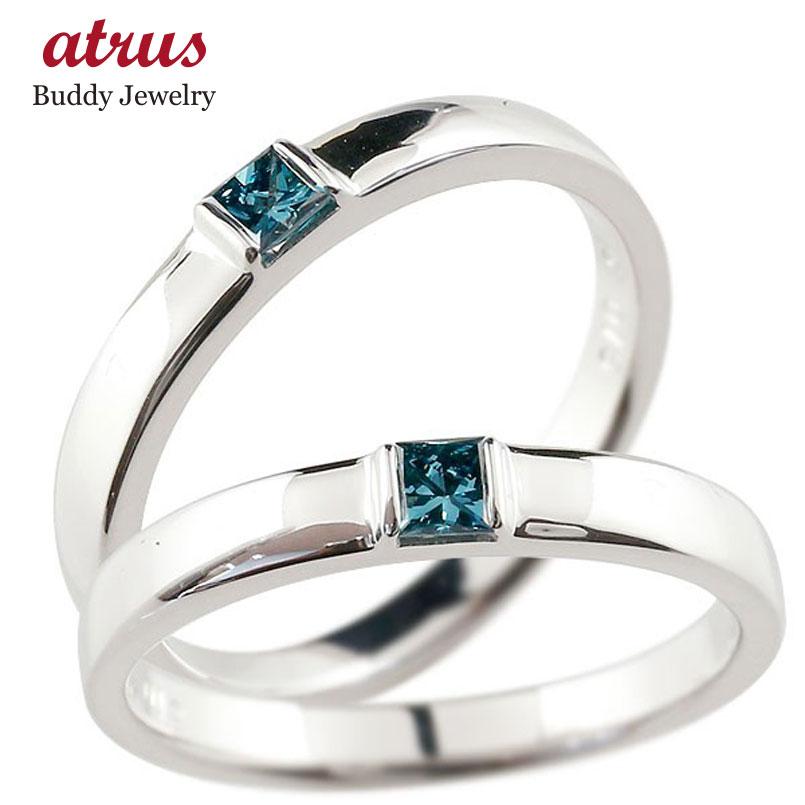 結婚指輪 選べるダイヤモンド ペアリング プラチナ ブルーダイヤモンド スクエア マリッジリング ストレート カップル ダイヤ 贈り物 誕生日プレゼント ギフト ファッション パートナー 送料無料