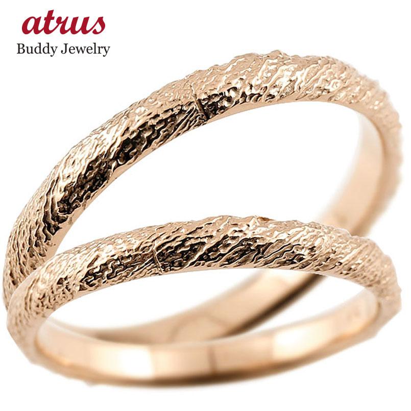 結婚指輪 ペアリング マリッジリング ピンクゴールドk18 k18 アンティーク 結婚式 ストレート 18金 地金リング カップル 贈り物 誕生日プレゼント ギフト ファッション パートナー 送料無料