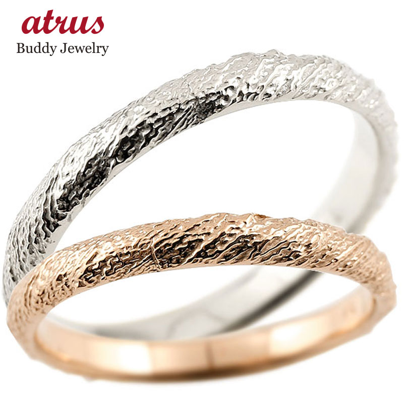 結婚指輪 ペアリング マリッジリング ピンクゴールドk18 プラチナ900 pt900 アンティーク 結婚式 ストレート 18金 地金リング カップル 贈り物 誕生日プレゼント ギフト ファッション パートナー 送料無料