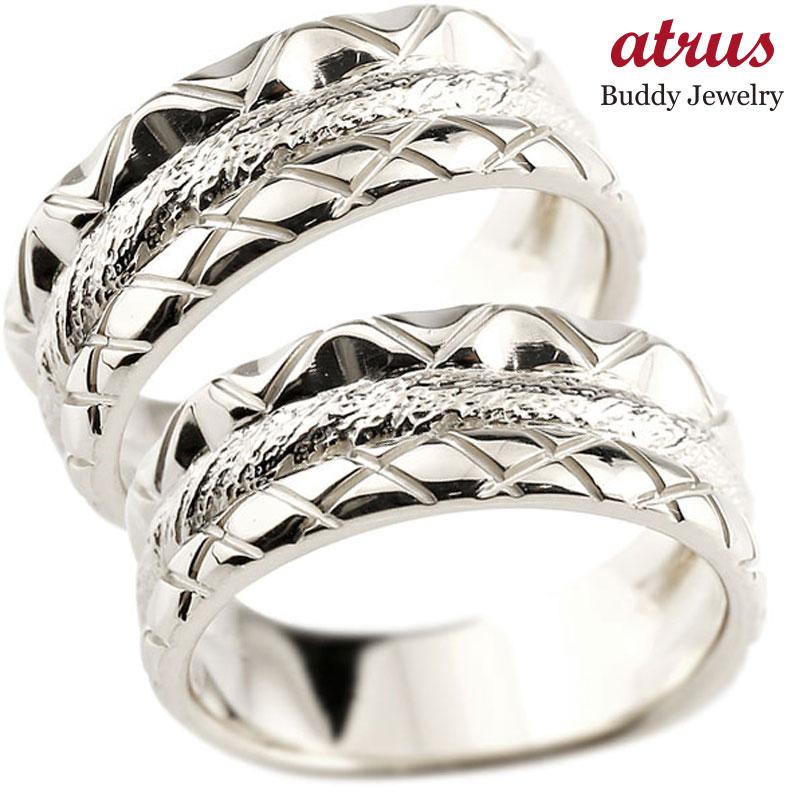 結婚指輪 ペアリング プラチナ マリッジリング 結婚式 ストレート カップル 地金リング 贈り物 誕生日プレゼント ギフト ファッション パートナー 送料無料