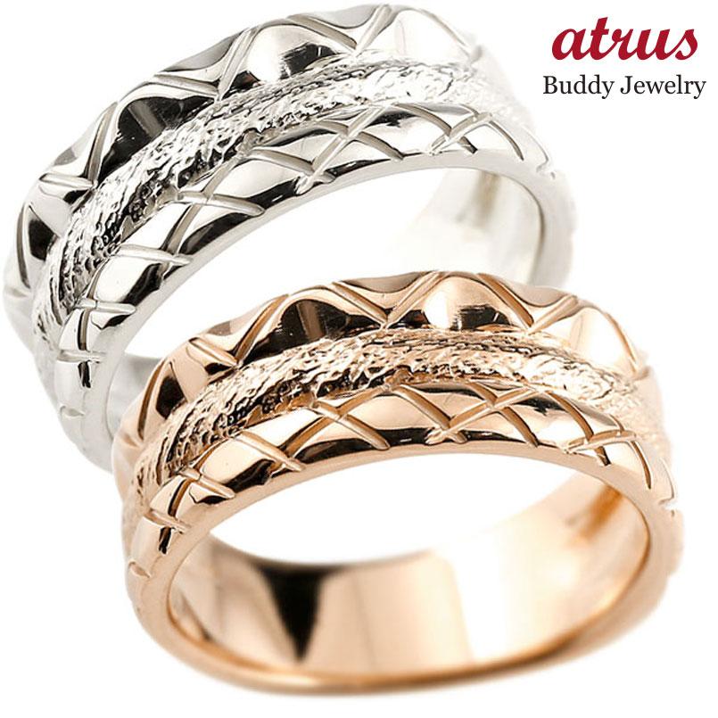 結婚指輪 ペアリング プラチナ ピンクゴールドk18 マリッジリング 結婚式 ストレート カップル 地金リング 贈り物 誕生日プレゼント ギフト ファッション パートナー 送料無料