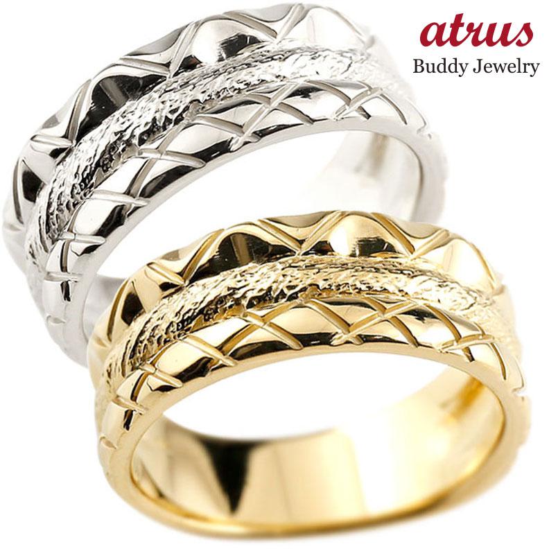 結婚指輪 ペアリング プラチナ イエローゴールドk18 マリッジリング 結婚式 ストレート カップル 地金リング 贈り物 誕生日プレゼント ギフト ファッション パートナー 送料無料