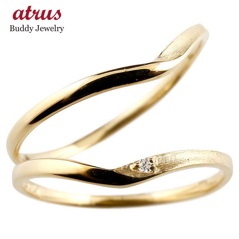 結婚指輪 スイートペアリィー インフィニティ ペアリング マリッジリング ダイヤモンド イエローゴールドk10 V字 つや消し 一粒 10金 華奢 ファッション パートナー