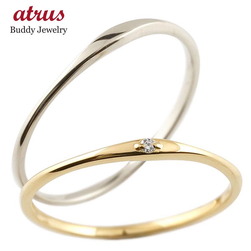 結婚指輪 【送料無料】スイートペアリィー インフィニティ ペアリング マリッジリング ダイヤモンド イエローゴールドk10 ホワイトゴールドk10 ストレート一粒 10金 華奢 ファッション パートナー