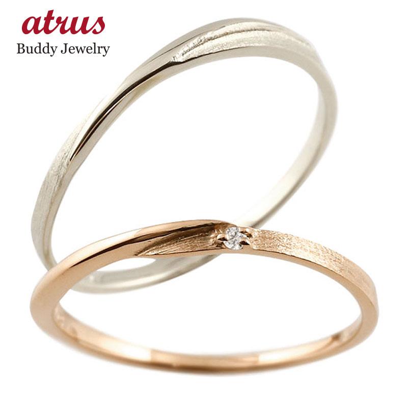 結婚指輪 【送料無料】スイートペアリィー インフィニティ ペアリング ダイヤモンド ピンクゴールドk18 ホワイトゴールドk18 S字 つや消し 一粒 18金 華奢 ストレート ファッション パートナー