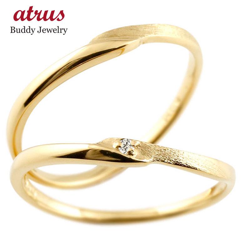 結婚指輪 【送料無料】スイートペアリィー インフィニティ ペアリング マリッジリング ダイヤモンド イエローゴールドk10 S字 つや消し 一粒 10金 華奢 ファッション