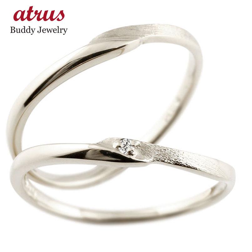 結婚指輪 【送料無料】スイートペアリィー インフィニティ ペアリング マリッジリング ダイヤモンド ホワイトゴールドk10 S字 つや消し 一粒 10金 華奢 ファッション パートナー