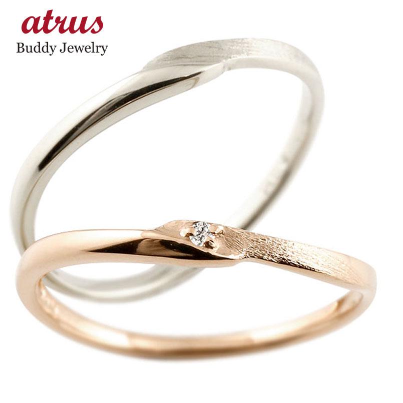 結婚指輪 スイートペアリィー インフィニティ ペアリング ダイヤモンド ピンクゴールドpt900 プラチナ900 S字 つや消し 一粒 18金 華奢 ストレート ファッション パートナー