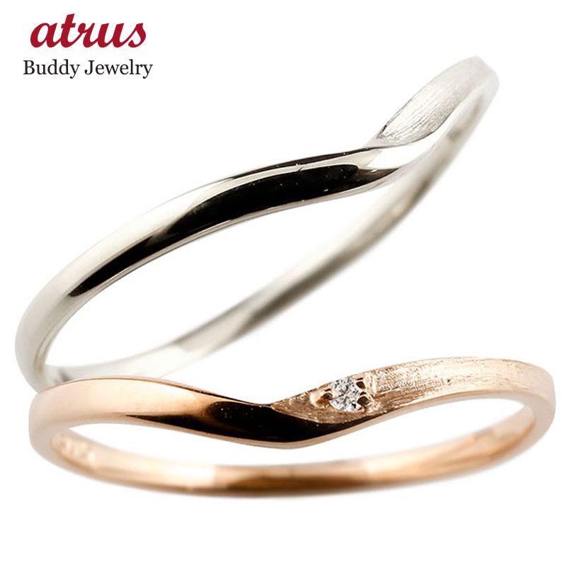 結婚指輪 スイートペアリィー インフィニティ ペアリング マリッジリング ダイヤモンド ピンクゴールドpt900 プラチナ900 V字 つや消し 一粒 18金 華奢 ファッション パートナー