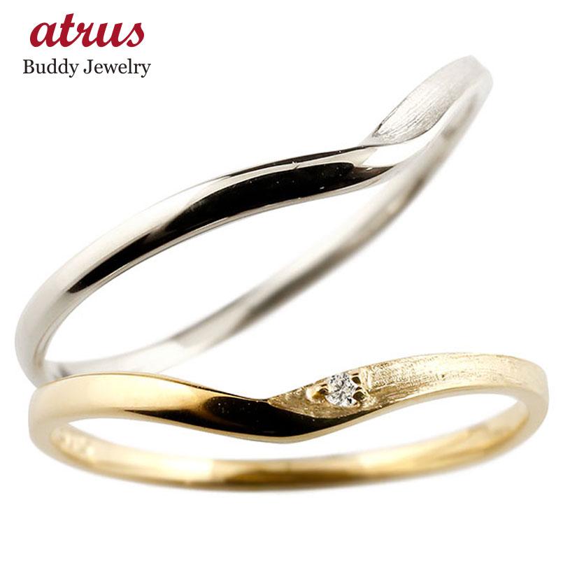 結婚指輪 スイートペアリィー インフィニティ ペアリング マリッジリング ダイヤモンド イエローゴールドpt900 プラチナ900 V字 つや消し 一粒 18金 華奢 ファッション パートナー