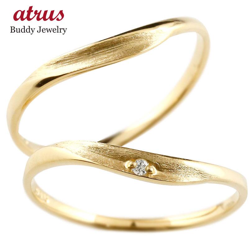 結婚指輪 【送料無料】スイートペアリィー インフィニティ ペアリング マリッジリング ダイヤモンド イエローゴールドk10 V字 つや消し 一粒 10金 華奢 ファッション