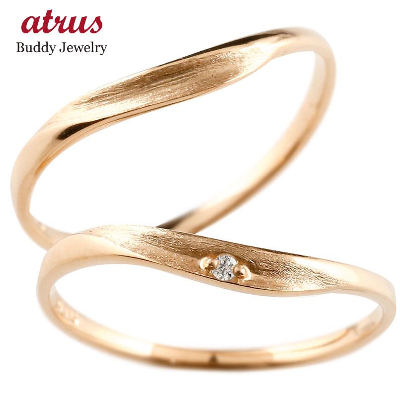 結婚指輪 スイートペアリィー インフィニティ ペアリング マリッジリング ダイヤモンド ピンクゴールドk10 V字 つや消し 一粒 10金 華奢 ファッション パートナー