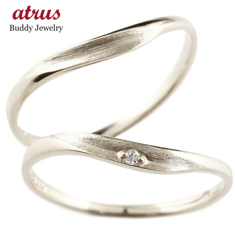 結婚指輪 スイートペアリィー インフィニティ ペアリング マリッジリング ダイヤモンド シルバー925 V字 つや消し 一粒 シルバー 華奢 ファッション パートナー