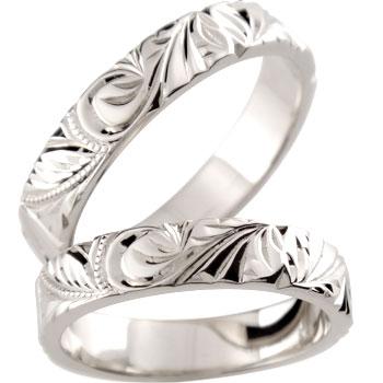 ハワイアンジュエリー 結婚指輪 マリッジリング ペアリング 人気 ハードプラチナ950 結婚指輪 地金リング pt950 ストレート カップル 送料無料