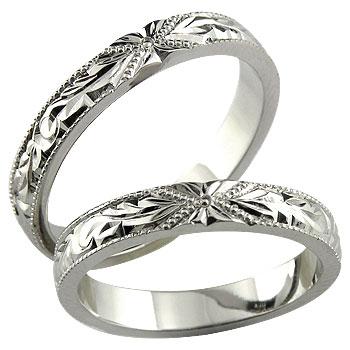純度の高いハードプラチナ950 ペアリング ハワイアンジュエリー 結婚指輪 マリッジリング 刻印 ペアリング 人気 ハードプラチナ950 結婚指輪 ミル打ち 地金リング pt950 ストレート カップル