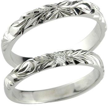 ハワイアンジュエリー 結婚指輪 マリッジリング ペアリング 人気 ハードプラチナ950 結婚指輪 一粒ダイヤモンド pt950 ダイヤ ストレート カップル