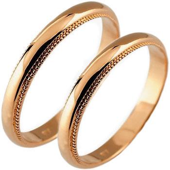 ペアリング 人気 結婚指輪 マリッジリング 結婚式 ミル打ち ピンクゴールドk10 甲丸 地金リング 宝石なし 10金 ストレート カップル 2.3 女性 送料無料