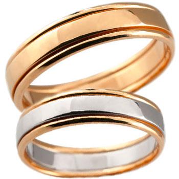 結婚指輪 ペアリング 人気 結婚指輪 プラチナ マリッジリング 結婚式 地金リング ピンクゴールドk18 宝石なし コンビ 18金 ストレート カップル 女性