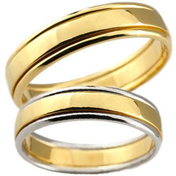 結婚指輪 指輪 休日 リング マリッジ 結婚 コンビ ペアリング プラチナ 18金 人気 送料無料 イエローゴールドk18 宝石なし マリッジリング ストレート 2個セット 結婚式 地金リング の 公式 カップル