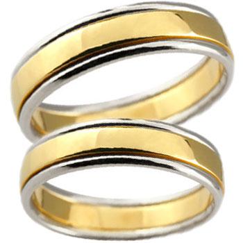 結婚指輪 指輪 リング マリッジ 結婚 コンビ ペアリング プラチナ 18金 人気 カップル 公式ショップ の 2個セット 送料無料 ストレート 至高 結婚式 イエローゴールドk18 地金リング 宝石なし マリッジリング